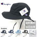 チャンピオン ハット 帽子 アドベンチャーハット 紐付き ひも付き Champion UV対策 ユニセックス 男女兼用