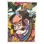 インテリア 手描き和凧新中角凧 縦58×横42cmワ-6ヘ武者絵