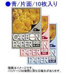 パイロット カーボン紙「PCP-P100-L」青/10枚入り