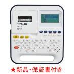 テプラPRO SR370 エントリーモデル 特価販売