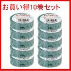ニチバン ビニールテープ「VT-193×10」19mm緑 ★10巻パック