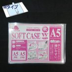 マンモス Wカードケース「WS-A5」A5判×2面
