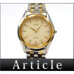 36909セイコー 腕時計ドルチェ ブレスウォッチ コンビ クォーツ