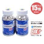 GH Creation ジーエイチクリエーション 300mg 270粒