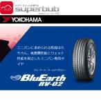 サマータイヤ 業販専用 225/65R17 106V ヨコハマ ブルーアース RV02 (f