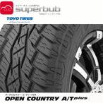 トーヨー 175/80R15 90S 新発売オープンカントリーAT+ タイヤ4本 (t