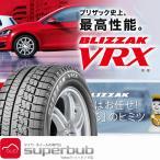 スタッドレスタイヤ 4本セット ブリヂストン 155/65R14 75Q ブリザック VRX (r ホイール別売