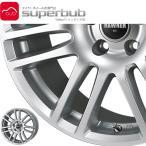 スタッドレスタイヤ ホイールセット4本 225/55R16 ダンロップ アウディ専用 ハウナー デザイン W07 (SSP) 1670