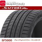サフィーロ 245/35R20 95Y XL SF5000 4本 タイヤ (f