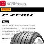 タイヤ 業販専用 255/35R20 97Y XL (J) ジャガー承認 ピレリ 新型Pゼロ ホイール別売 (4)