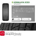 スタッドレスタイヤ 4本セット 205/55R16 91Q フェデラル ヒマラヤ アイセオ 2016年製 ホイール別売