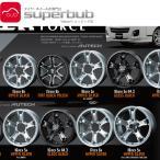 スタッドレスタイヤ ホイールセット4本 275/70R16 ダンロップ キーラーフォース (HS) 1680