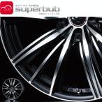 プリウス 195/65R15 サマータイヤ ホイールセット4本 ハンコック レオニス FY (PBMC) 1560