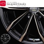 サマータイヤ ホイールセット4本 245/40R20 ヨコハマ フーガ Y51用 クレンツェ グラベン680エボ (B/PBC) 2085