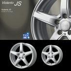 1350+36 4-100 ヴィオレント JS (SIL) DUNLOP 国産車用 アルミホイール