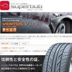 サマータイヤ4本セット トヨタ OEM ハンコック 165/45R16 74V XL ヴェンタス V8 RS H424 (6)
