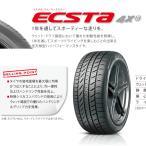 18インチ クムホ 225/40ZR18 92W XL エクスタ 4X2 KU22 サマー タイヤ 自動車関連業者様限定