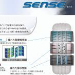 15インチ クムホ 215/70R15 98T センス KR26 サマー タイヤ 自動車関連業者様限定