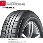 キナジーエコ 2 K435 145/80R13 75T ハンコック タイヤ 業販専用(宅配不可) (6)