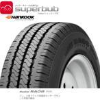ラジアル RA08 バンLT専用 165R14 8PR ハンコック タイヤ 業販専用(宅配不可) (6)