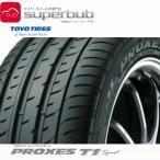 17インチ トーヨー 235/50R17 96Y プロクセス T1 スポーツ サマー タイヤ プレミアムスポーツ (r