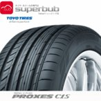 17インチ トーヨー 225/45R17 94W XL プロクセス C1S サマー タイヤ 上質な移動空間を創造する (r