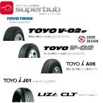 トーヨー 165R13 6PR V02 タイヤ (t