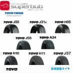 14インチ トーヨー 165R14 6PR サマー タイヤ 新車装着用 NV200バネット(F)・デリカバン・デリカD3 H05 (t