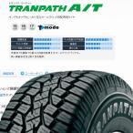16インチ トーヨー 175/80R16 91S トランパス AT サマー タイヤ 4本取付費込 太田店取付限定 (r