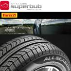 タイヤ4本業販専用 ピレリ 205/55R16 91V チントゥラートオールシーズン ホイール別売 (2)
