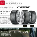 ピレリ 245/40R19 94Y (J) ジャガー承認 Pゼロ 業販専用 タイヤ (3)