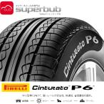 ピレリ 215/55R17 94V Ab 新発売チントゥラートP6 タイヤ (6)