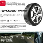 ピレリ ドラゴンスポーツ 275/30R20 97Y XL DRGNSP タイヤ (4)