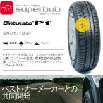 ピレリ チントゥラート P1 275/30R20 97Y XL サマータイヤ (5)