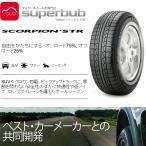 ピレリ 275/55R20 111H スコーピオンSTR タイヤ (4)