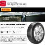 ピレリ スコーピオン ベルデ 255/50R19 107W XL r-f(*) BMW ミニ承認 ランフラットタイヤ サマータイヤ (4)