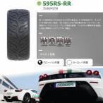 フェデラル 235/40ZR18 91W 595RS-RR サマータイヤ