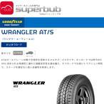 15インチ グッドイヤー 265/70R15 110S ラングラー ATS サマー タイヤ