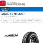 15インチ グッドイヤー 195/80R15 107/105L イーグル #1 ナスカー サマー タイヤ ホワイトレター