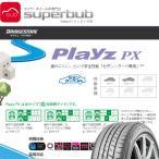 17インチ ブリヂストン 215/55R17 94V Aa プレイズ PX サマー タイヤ 自動車関連業者様限定 (r