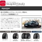 ブリヂストン 245/40R18 93Y AO ポテンザ RE050 アウディ A5 F/R 承認タイヤ 業販専用 (r