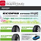 ブリヂストン 195/65R15 91S エコピア EP25 トヨタ プリウス F/R 承認タイヤ 業販専用 (r