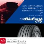 ヨコハマ 155/65R14 75H ■ ブルーアース RV02 タイヤ 業販専用 (f