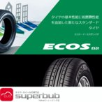 ヨコハマ 165/55R15 75V エコス ES31 タイヤ 業販専用 (f