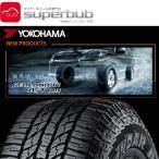 ヨコハマ 275/55R20 ジオランダ― AT G015 レイズドブラックレター タイヤ 業販専用 (f