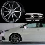 18インチ レイズ マルカ 225/45R18 ブロッケン ES01 (HS) 1870 BMW 218i アクティブツアラー F45 サマー タイヤ ホイール セット (r