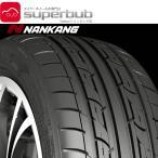 18インチ ナンカン 225/40R18 ECONEX ECO2+ サマー タイヤ 自動車関連業者様限定 (KC