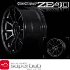17インチ レイズ 225/55R17 ボルク レーシング ZE40 (MM) 1770 サマー タイヤ ホイール セット SUBARU XV GP7