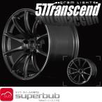 18インチ レイズ 245/40R18 グラム ライツ 57トランセンド DC(H8) 1885 サマー タイヤ ホイール セット NISSAN SKYLINE GT-R R34