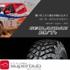 15インチ ヨコハマ 33X12.50R15 LT 108Q ジオランダー MT+ G001C サマー タイヤ (r